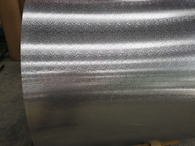 1050 1.2mm Stucco Embossed aluminum coil