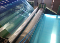 ALUMINUM COIL WITH PVC FILM